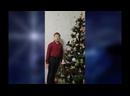 Я участвую в Рождественских встречах в Большой Мурте, голосуй за меня! Степанов Александр, БСОШ №1, тема ролика - Символы Ро