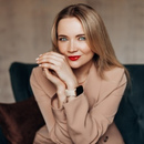 Екатерина Кольцова