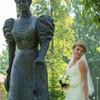Мария Азаренко