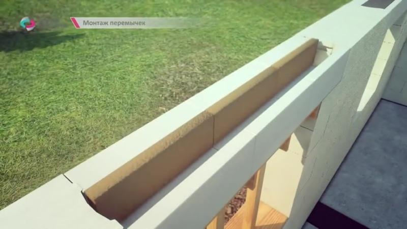 Технология строительства дома из газобетона.