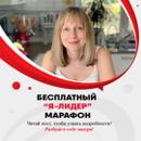 Наталья Кизян фотография #6