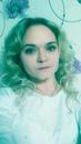 Личный фотоальбом Ирины Макаревич