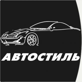 Алексей Иванов, Арзамас, Россия