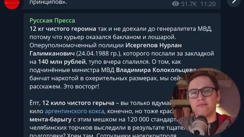 ♐12 кг героина для генерала МВД Спасибо Путину за борьбу с преступностью♐