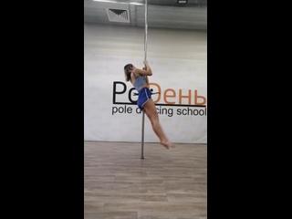 Видео от POLDEНЬ - ВОЗДУШНАЯ ГИМНАСТИКА|POLE DANCE|ТАНЦЫ