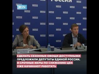 Видео от ЕДИНАЯ РОССИЯ | ТВЕРСКАЯ ОБЛАСТЬ
