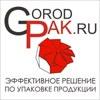 GorodPak упаковка и коробки подарочные