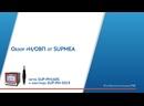 Обзор pH/ОВП метра SUP-PH160S и электрода SUP-PH-5019