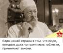 Константин Большаков фотография #19