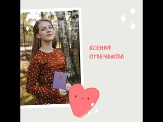 Образцовый танцевальный коллектив EFFECT kullanıcısından video