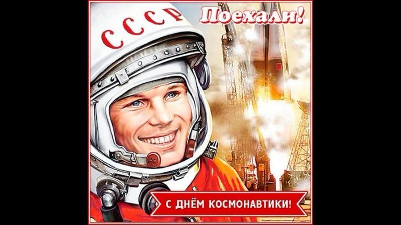 Боботов Кук Песня про космонавтов Чистый звук