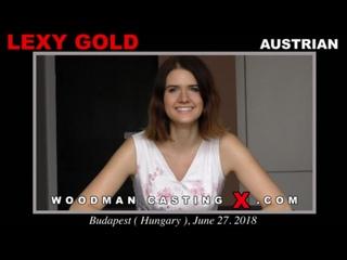 Lexy Gold (расширенная и дополненная версия)