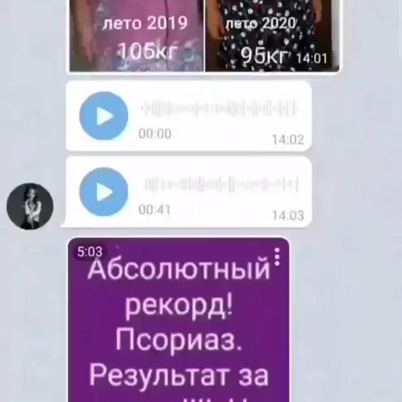 nataliykudasheva_20201125_6.mp4