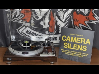 Shaved heads - Camera silens (Camera silens cover)
