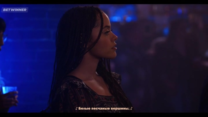 Зубасти 8 серия 2 сезон