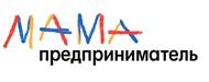 Мамы Курской области бесплатно обучатся основам бизнеса и поборются за грант в размере 100 тысяч рублей на открытие своего дела, изображение №1