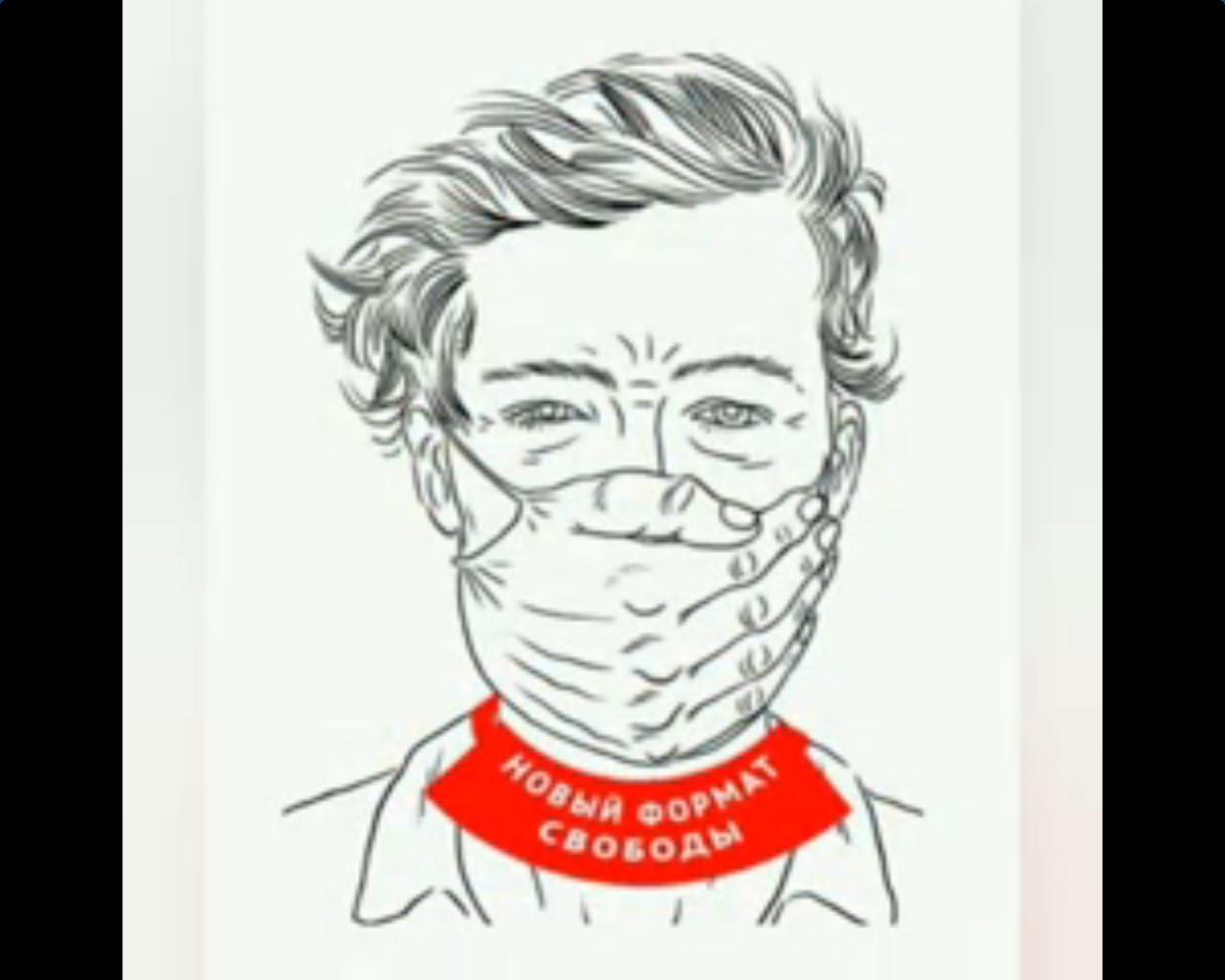 26.09.2020  Вице-президент РАН призвал россиян носить маски, чтобы 31898