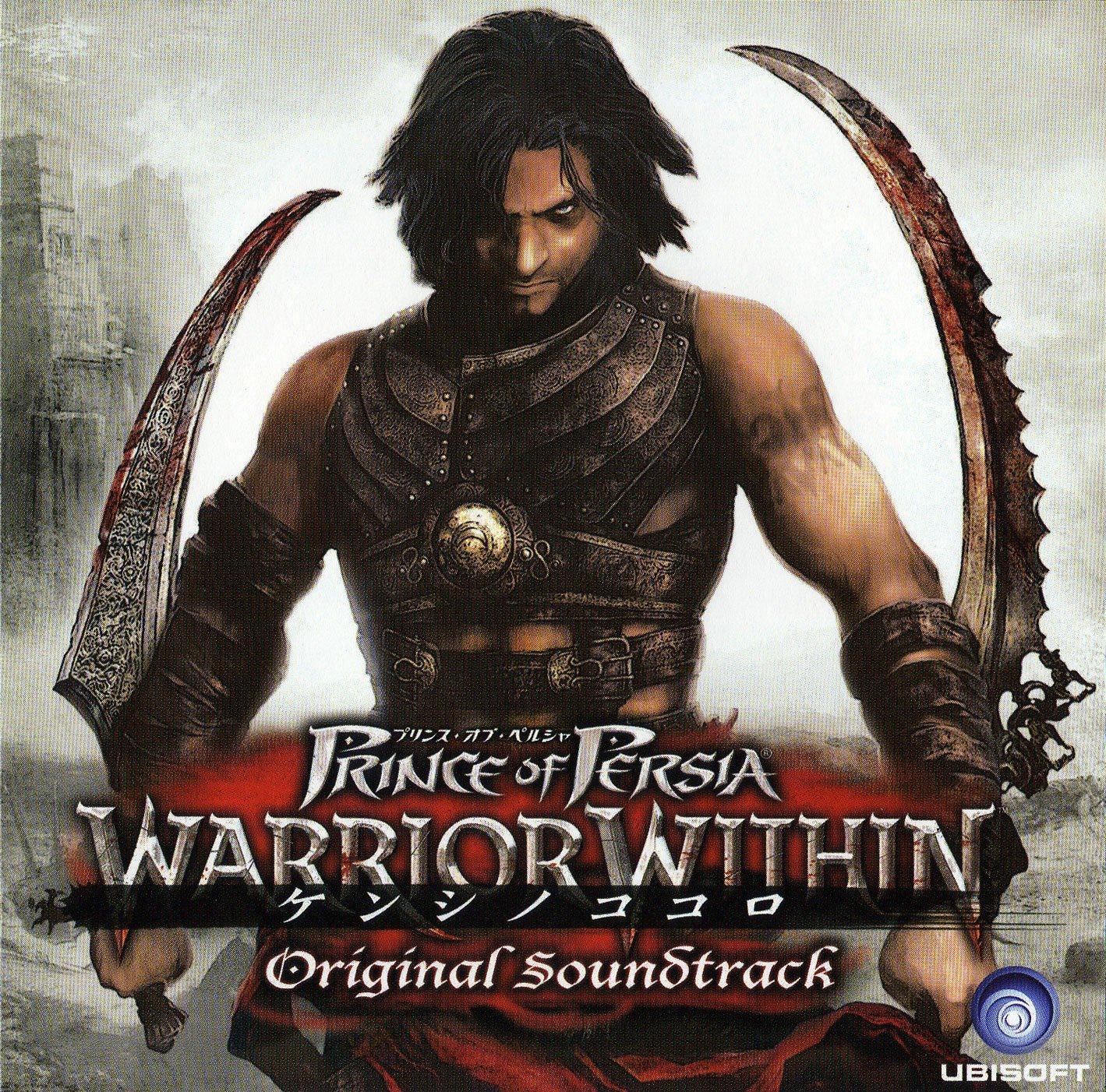 Stuart Chatwood album Prince of Persia: Warrior Within Original Soundtrack