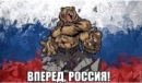 Личный фотоальбом Дмитрия Белякова