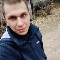 Александр Файбиш