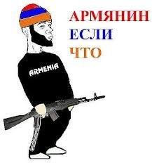 Emanuel Sargsyan, 26 лет, Ереван, Армения