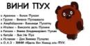 Швец Вадим | Одесса | 17
