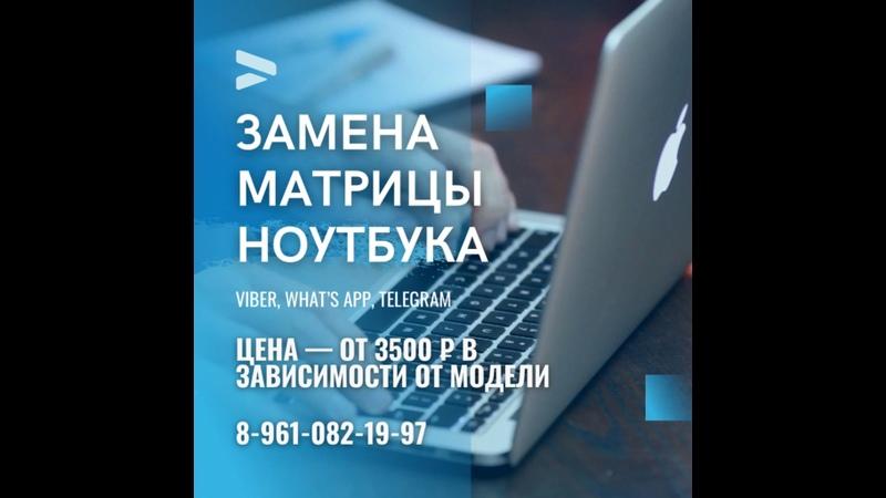 Видео от Компьютерный сервис у Александра Волгоград