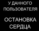 Личный фотоальбом Алины Русских