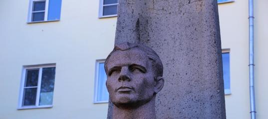 12 апреля - День Космонавтики. Памятник Юрию Гагарину в Архангельске.