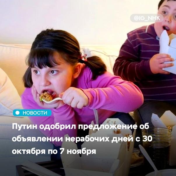 Президент России Владимир Путин одобрил предложени...