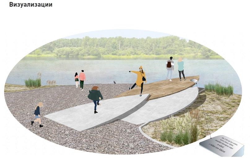 Какие скверы благоустроят в 2022 году?, изображение №8