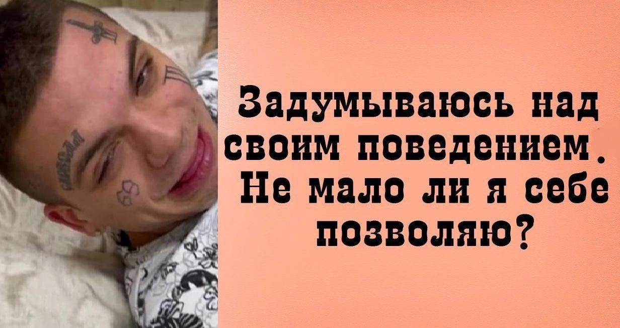 Алена Савкина ждет ребенка от Семина