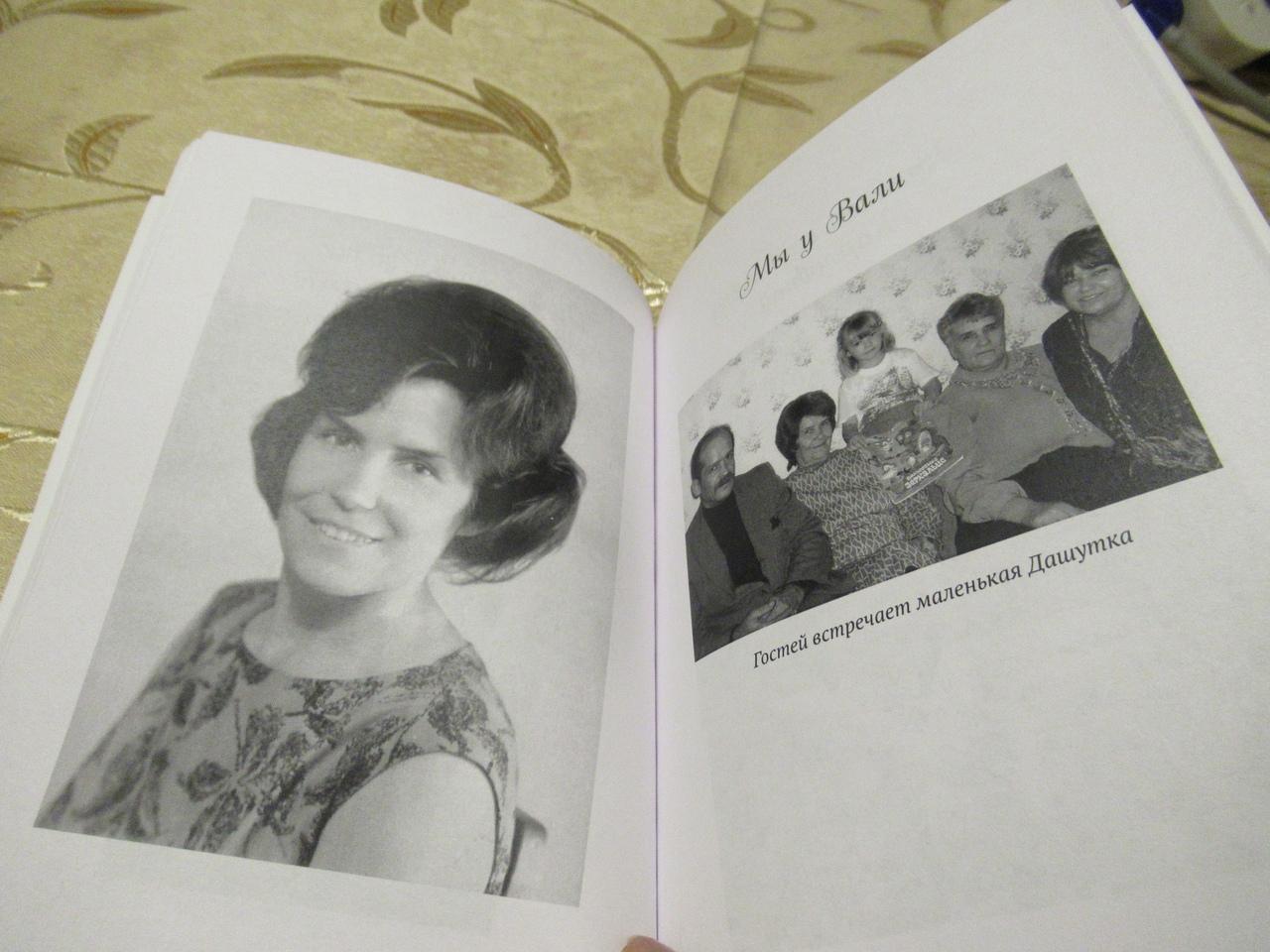 Записная книжка Натальи - Страница 40 7Mcwzm1fFKk