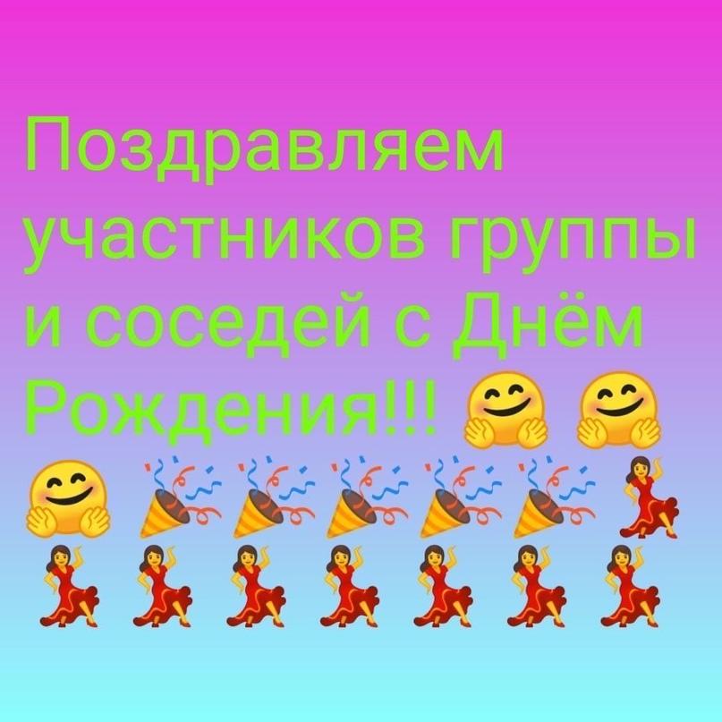 Наденька Москвина, Ольга Крохмаль, Darina Boginja, Анюта Гер...