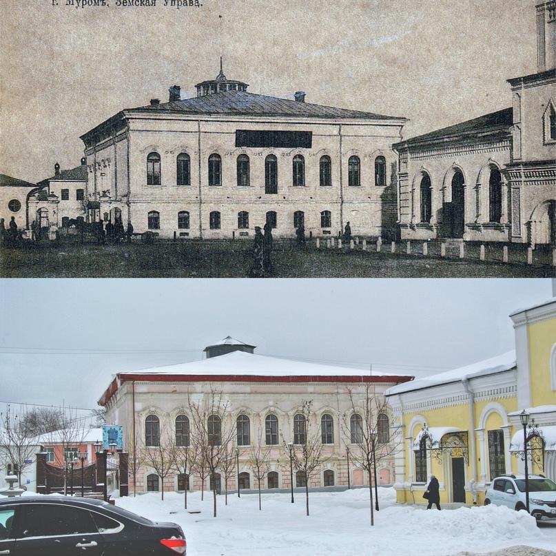 Земская управа 1917 г. / 2020 г.