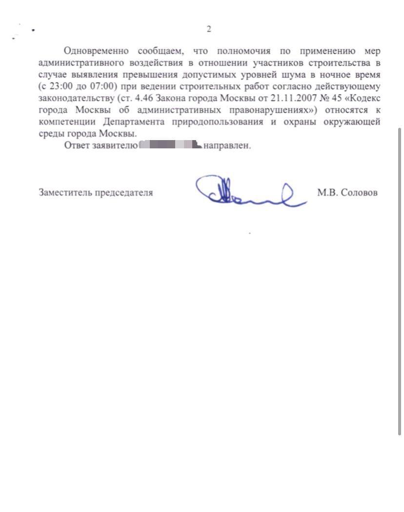 фото из альбома Андрея Медведева №3