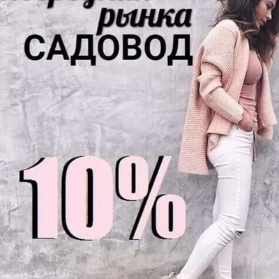 Шокирчон Шералиевич