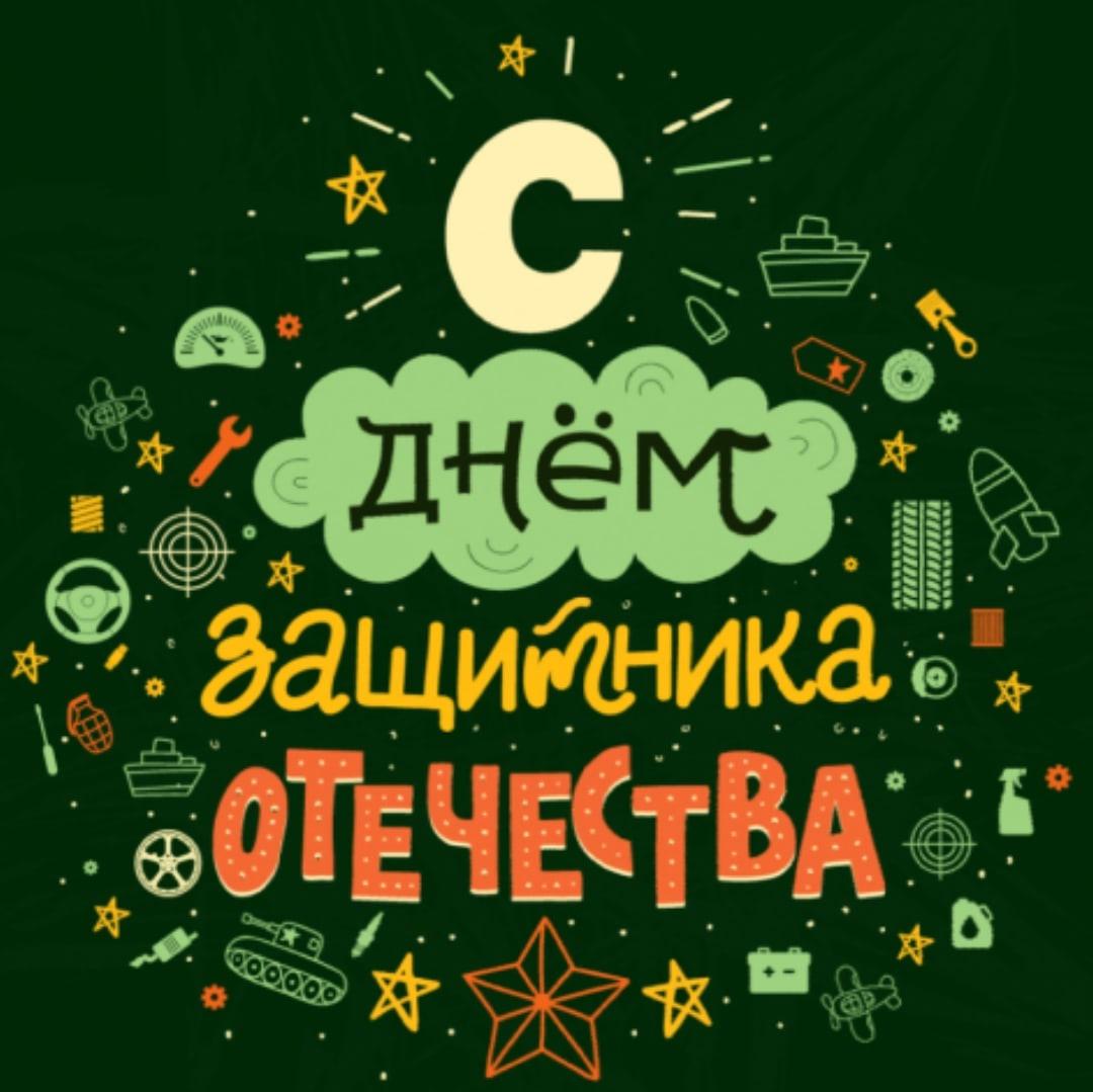 фото из альбома Олега Зубцова №5