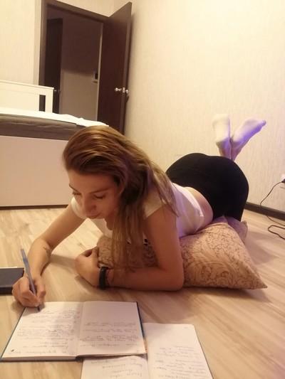 Наталья Захарова, Москва