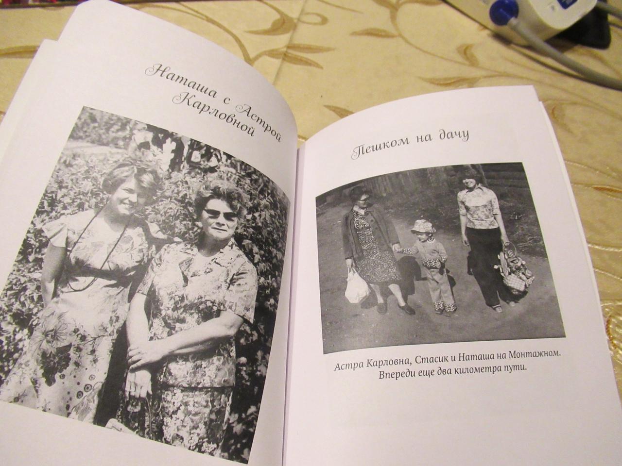 Записная книжка Натальи - Страница 40 2coazIZbvug