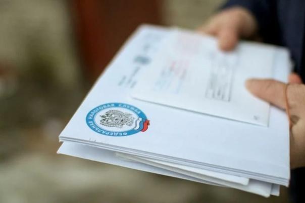 ✉️ Стартовала ежегодная рассылка налоговых уведомл...