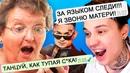 Васильев Максим | Тула | 30