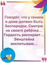 Курсов Евгений | Пермь | 28