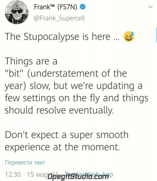 Фрэнк в Твиттере: «Наступил Стюпокалипсис...  Все «немного»