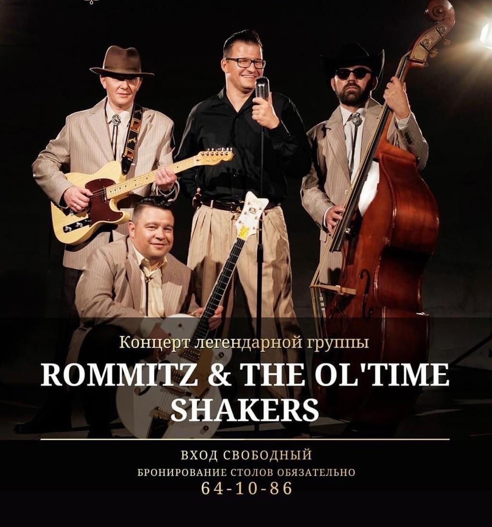 18.06 Rommitz & the Ol' Time Shakers в гриль-баре Конюшня!