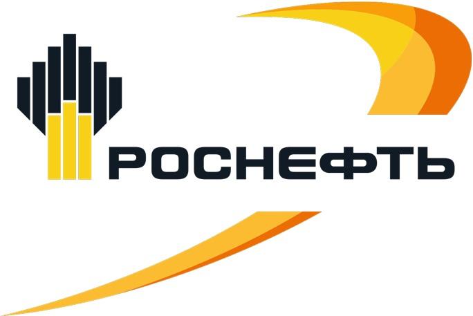 Роснефть-НТЦ