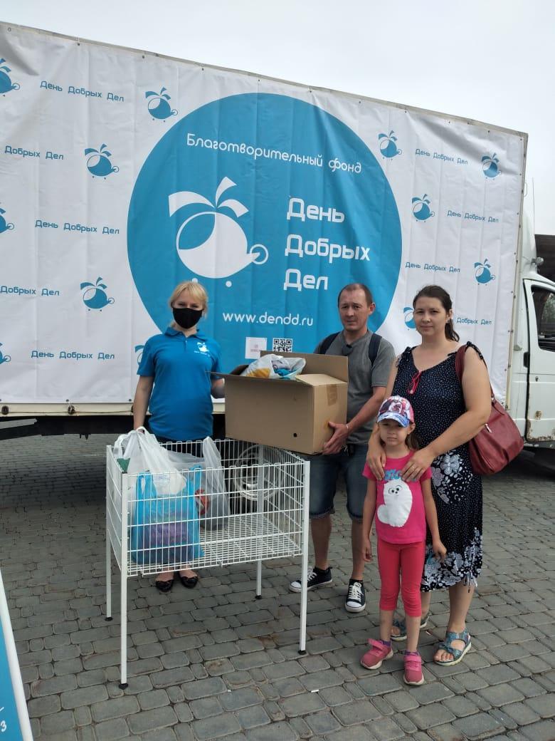 2 октября «День добрых дел» организует сбор вещей на парковке ТРК Парк Хаус, изображение №1