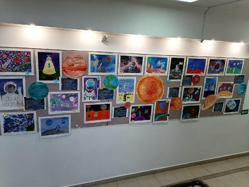 Выставка рисунков, посвящённая 60 -летию полёта в космос Юрия Гагарина, изображение №3