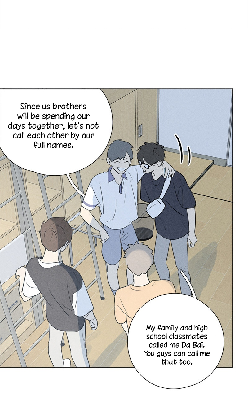 Here U are, Chapter 137: Side Story 5, image #24