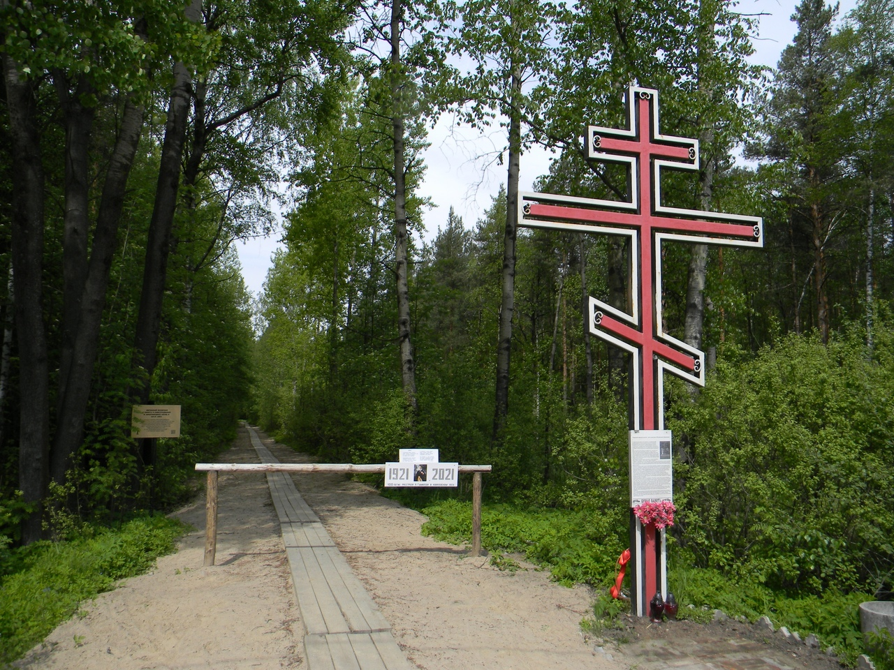 В Ковалёвском лесу убили и Гумилёва, и святого Вениамина Петроградского и тысячи других людей